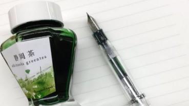 【限定發售】鋼筆控+ 綠茶控:静岡茶墨水