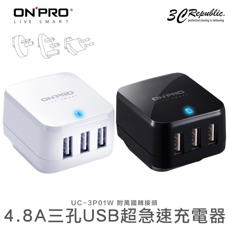 輸出:5V/3A~4.8A MAX(3Port Total) .單一輸出:單一USB(3A MAX最高) .輸出電力:24W MAX .保護性:短路保護、過熱保護、過電流保護、過電壓保護、低負載保護