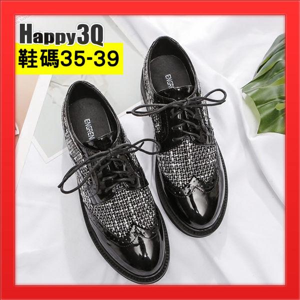 亮面皮鞋綁帶鞋漆皮亮皮英倫風平底小牛皮鞋校園風中性風格紋混搭帥氣-黑35-39【AAA3663】預購