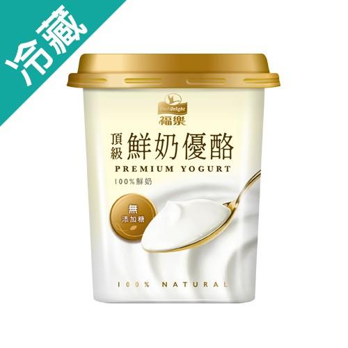 商品名稱 : 福樂頂級鮮奶優酪500G/盒 內容物成分 : 100%鮮乳、活性乳酸菌(嗜熱鏈球菌 Streptococcus thermophilus、德氏乳桿菌 Lactobacillus delb