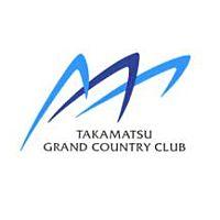 高松グランドカントリークラブ