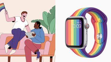 6月「同志驕傲月」將登場!Apple推出全新Apple Watch彩虹版錶帶為LGBTQ族群發聲