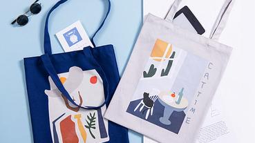 環保購物袋推薦8款時尚又吸睛!開始減塑行動新生活!