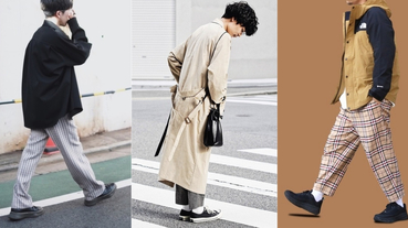 6 套格紋褲穿搭示範|2019 的秋季穿搭就從經典「格紋褲」開始!