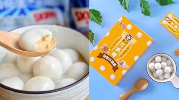 桂冠聯名「森永牛奶糖」推出包餡小湯圓!巨大牛奶糖包裝、咬一口就爆漿,甜點控千萬別錯過