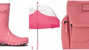 粉紅色的 HUNTER BOOTS 擋不住啊!原來 HUNTER 除了靴子還有這麼多單品