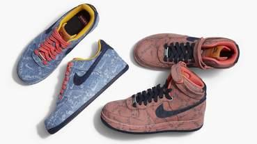 新聞分享 / 丹寧空軍 Nike Air Force 1 By Levi's 國外即將發售