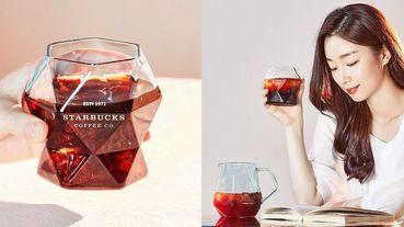星巴克推夏天「銀河系列」!夢幻切面玻璃杯、水藍色漸層隨行杯⋯美到整系列都想擁有