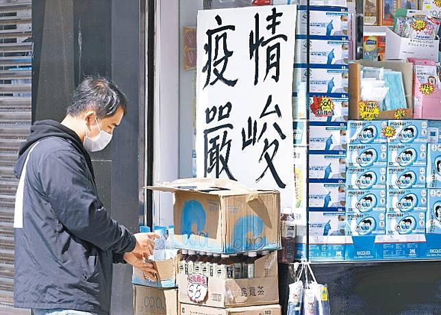 新冠肺炎疫情嚴重打擊經濟,百業難捱。(黃仲民攝)