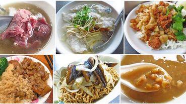 台南推薦好吃的美食小吃、餐廳、旅遊景點-懶人包