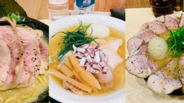 【台北頂溪美食】辰拉麵 溫順的日式雞湯拉麵!多年鷹流歷練淬鍊出令人惦記的好滋味
