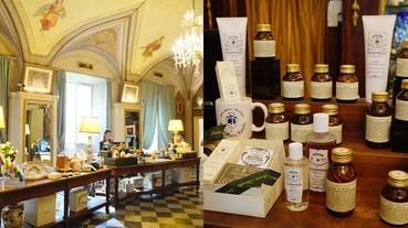 全世界最美的藥妝店!佛羅倫斯百年老店Santa Maria Novella
