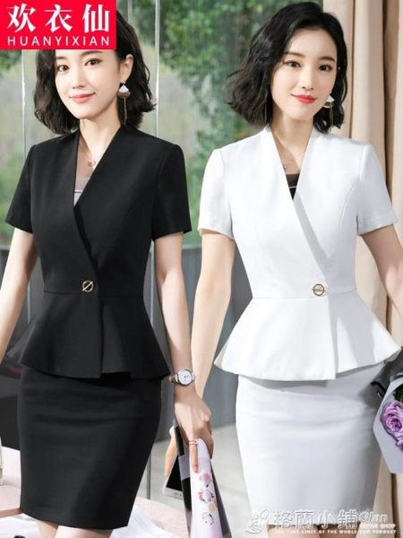 西裝套裝女職業裝氣質女神范正裝收腰OL套裙美容師工作服