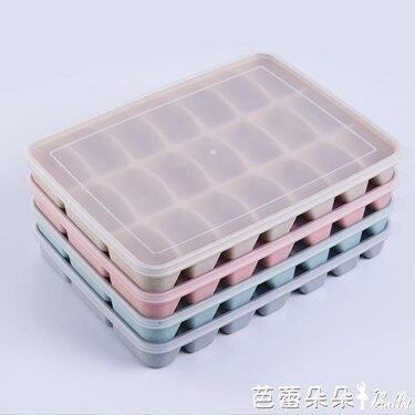 餃子盒凍餃子家用冰箱速凍冷藏保鮮收納餛飩多層分格放水餃的托盤『快速出貨』
