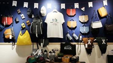 起點現場 / 別有風格的機能選品店 Black Brick POP-UP STORE 就在台灣