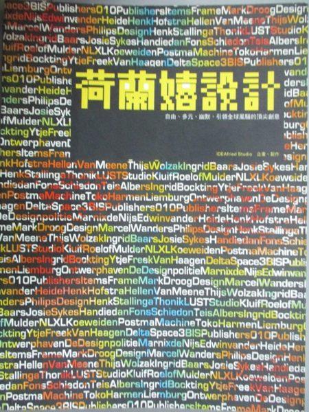 [ISBN-13碼] 9789866858598 [ISBN] 9866858596