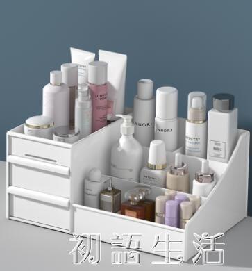 抽屜式化妝品收納盒宿舍整理護膚桌面梳妝台塑料面膜口紅置物架 初語生活