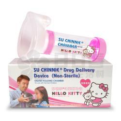 舒喘寧 吸藥輔助器 兒童使用 (Hello Kitty)