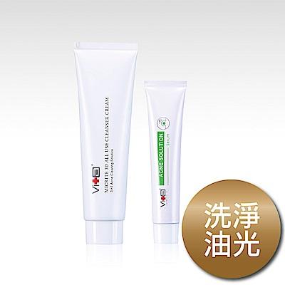 有效對抗PM2.5高效保濕鎖水 洗去暗沉 淨化膚質深度清潔 X 高效保養油水平衡-肌膚加強鎖水保濕緊緻毛孔-改善毛孔粗糙觸感角質代謝-溫和軟化老廢角質