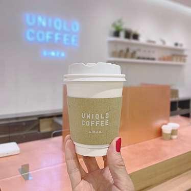 UNIQLO COFFEE 銀座のundefinedに実際訪問訪問したユーザーunknownさんが新しく投稿した新着口コミの写真