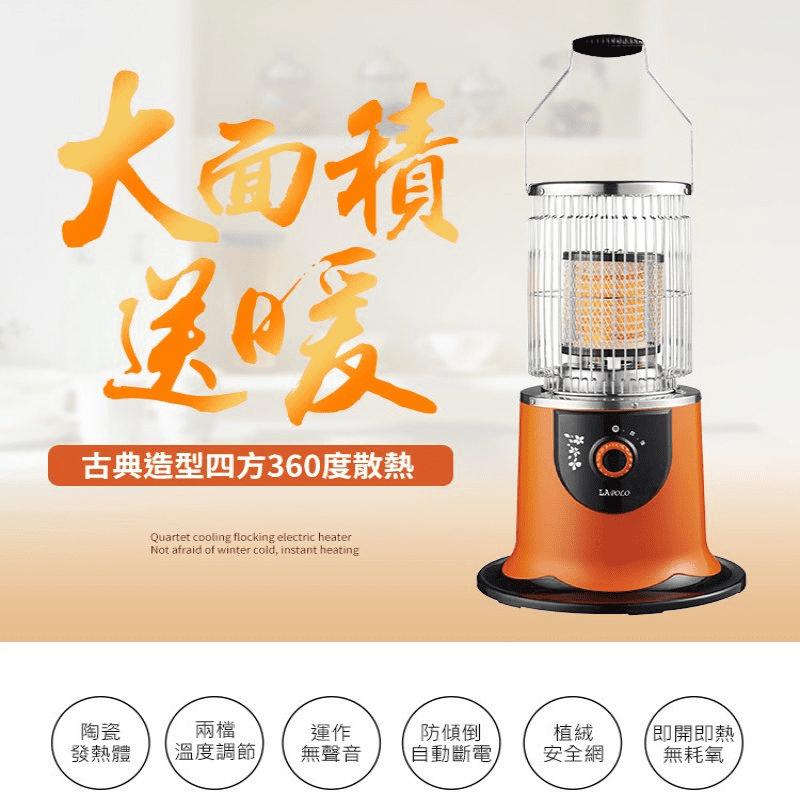 【LAPOLO】環繞360度電暖器 LA-966,商品尺寸 20 x 33 x 72 cm,優質陶瓷效率高、無耗氧,強弱兩檔溫度控制,360 度全方位發熱設計,製造循環、提升溫度速度快,熱量快速遍及各