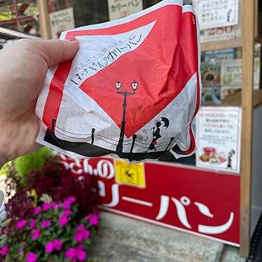 銀山温泉 銀山明友庵(株式会社明友)のundefinedに実際訪問訪問したユーザーunknownさんが新しく投稿した新着口コミの写真