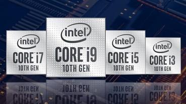 Intel 主動降價?全新 Core i9-10850K 便宜一千元,給玩家逼近旗艦效能