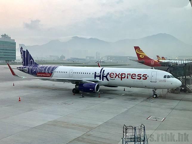 國泰航空公布,有關收購香港快運航空全數股權,已於今日完成。(港台圖片)