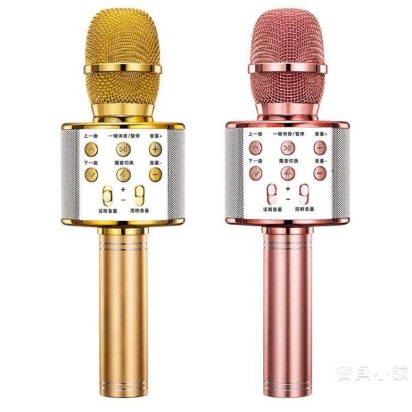 手機麥克風無線家用唱歌兒童話筒音響一體電腦台式電容麥全能麥【快速出貨】