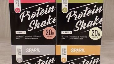 高蛋白點心『Spark Protein』優質高蛋白手搖茶飲~Spark Shake