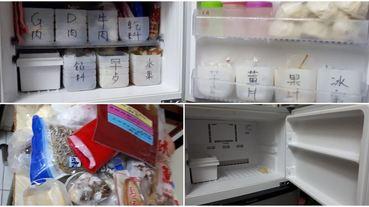妙招! 不用花錢買收納盒,竟將雜亂冷凍庫收納整齊、好用!