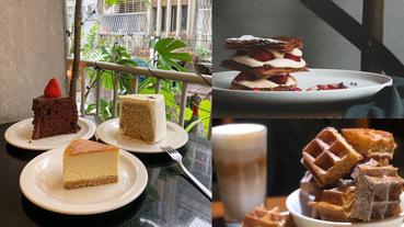 實踐大學商圈6間「超人氣咖啡廳」盤點!這「草莓千層派」網美怎麼能不來拍拍照?!