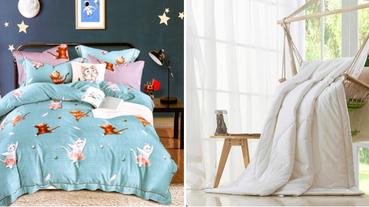 世界睡眠日要來囉!網友激推超好睡四季被品牌推薦