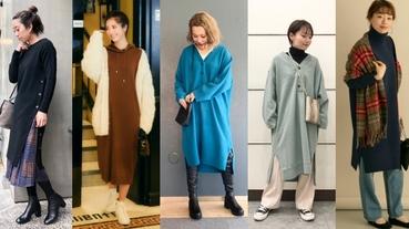 2020 年冬季針織連身裙推薦!反覆穿搭最適合的CP值爆表款