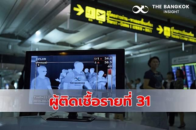 ระทึกมาก! 'เพจดัง' เล่าเรื่องผู้ติดเชื้อไวรัสรายที่ 31 ของเกาหลีใต้