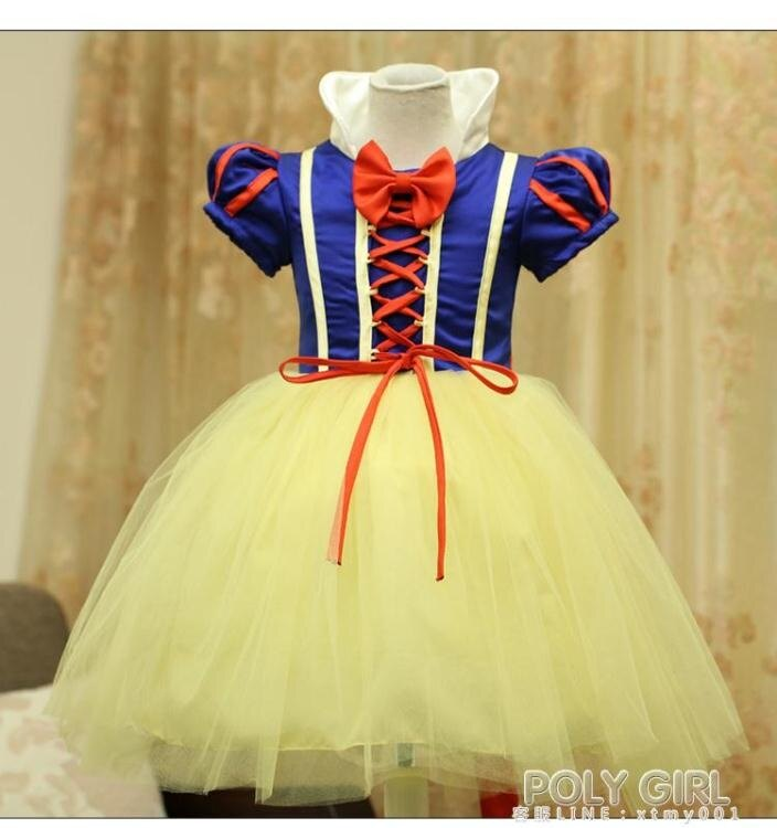 cosplay兒童萬聖節聖誕服裝禮服衣服灰姑娘女童白雪公主裙演出服