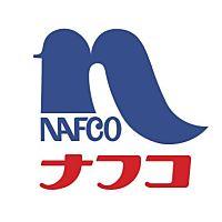 ナフコ 東八代店