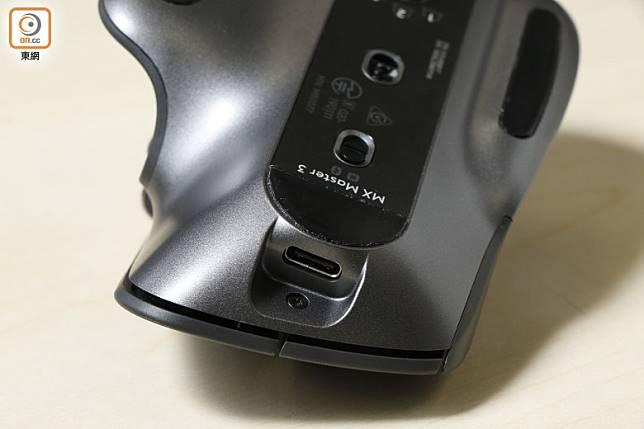 採用USB-C介面充電,充滿電可使用70天,1分鐘快速充電即可使用3小時。(郭凱敏攝)