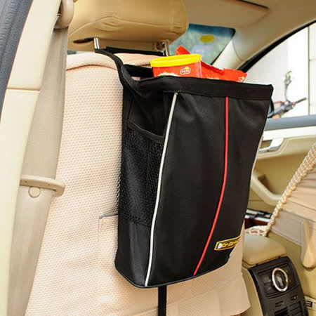 汽車族的最佳選擇 可固定不會搖晃 內裡防水方便清洗 可摺疊不佔空間