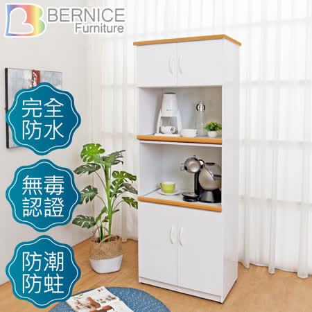 Bernice-2.2尺四門二拉盤防水塑鋼電器櫃/收納餐櫃(白色)