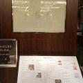 実際訪問したユーザーが直接撮影して投稿した西新宿ダイニングバーカクテル&ティーラウンジの写真