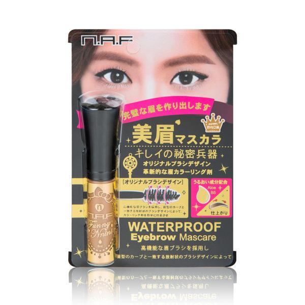 NAF 美眉修色染眉膏 6mL 自然深棕/時尚亞麻 ◆86小舖 ◆