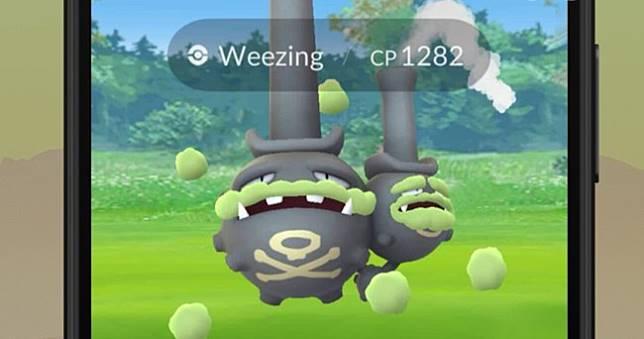 《Pokemon GO》伽勒爾地區雙彈瓦斯今日突襲4星團體戰