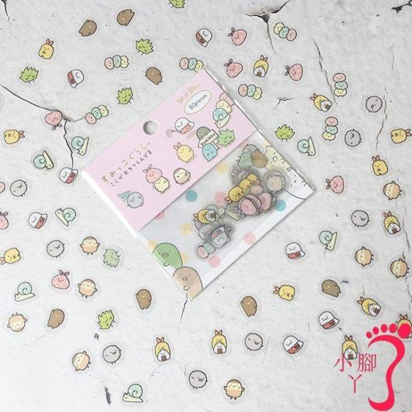 韓國透明可愛水杯防水貼紙 日記相冊手賬手帳小清新韓版卡通貼畫