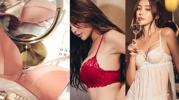 蟬聯2年網路聲量NO.1內衣品牌3款「無鋼圈X前扣式X性感睡衣」推薦!