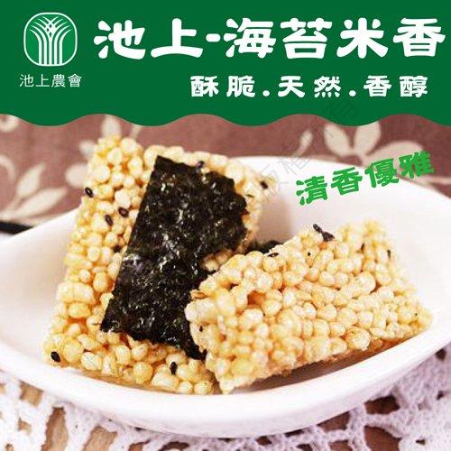【池上農會】池上米香-海苔(10g-18入-包) x3包ㄧ組