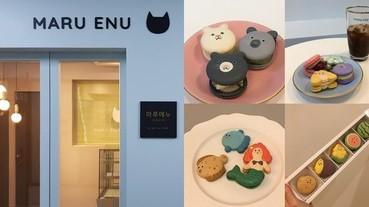 據說是現在韓國最紅的馬卡龍店!神級造型讓網友大喊:怎麼做出來的呀