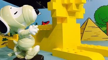 今夏特展逛不完!『史努比-快樂上學趣巡迴特展』非拍不可四大亮點,讓你底片一次耗盡!