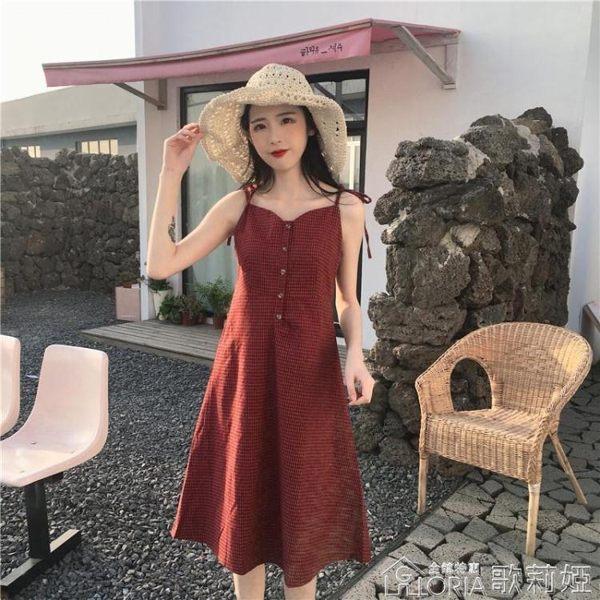 夏季新示復古吊帶裙小清新格子連身裙沙灘裙 海邊度假女夏潮 歌莉婭