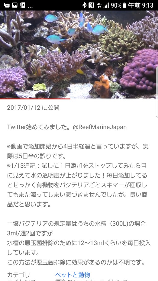 Screenshot_20170822-091315.png